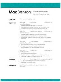 best resume templates 2013 word columns tiled aqua resume template download word format ms word resume templates pinterest resume