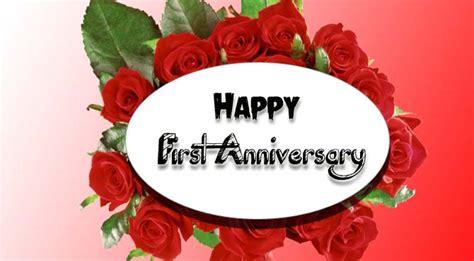 happy  wedding anniversary message   husband