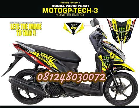 Yamaha Mio M3 125 Backgrounds by Mio Soul Gt Modifikasi Striping Thecitycyclist