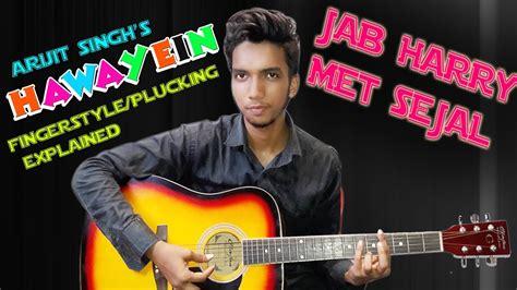 Hawayein Unplugged Jab Harry Met Sejal