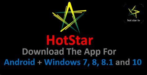 hotstar app tv shows for android showbox