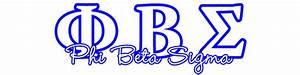 phi beta sigma hofstra new york With phi beta sigma greek letters