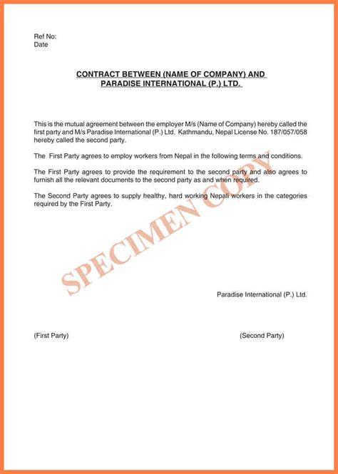 company guarantee letter company letterhead