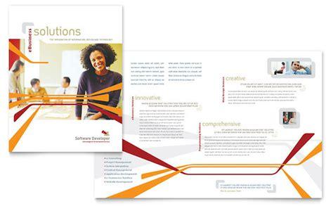 software product brochure template software developer brochure template design