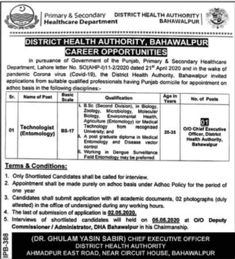 Cherish all moments and stay healthy with affordable health insurance plans. Technologist (Entomology) Outreach BS-17 Job in Bahawalpur ...