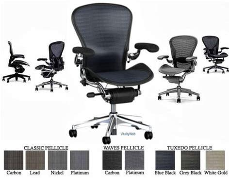 herman miller aluminum aeron executive chair highly