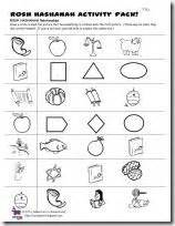 jewish preschool lesson plans rosh hashanah coloring page holidays 13607