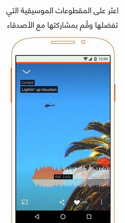 Soundcloud Audio Apk Android Apps App Screen