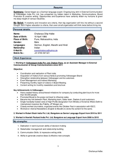 Buzz Words Resume by Language Skill In A Resume