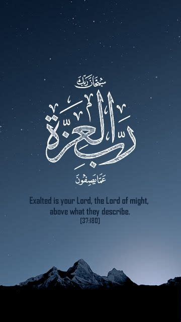quran quotes islamic quotes mobile iphone wallpaper hd