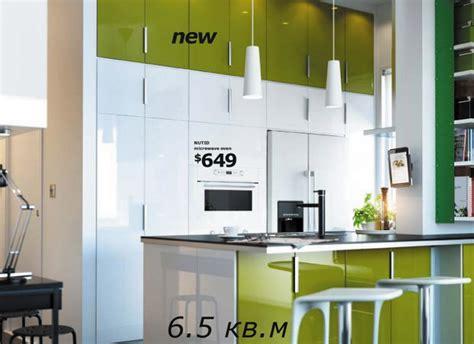green and white kitchen cabinets икеа 2012 32 страницы из нового каталога о гостиных 6924