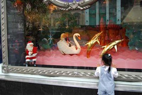 myer christmas window display