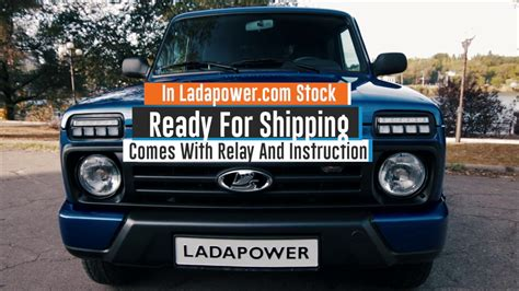 lada led lada niva 4x4 tuning upgrade daytime led running