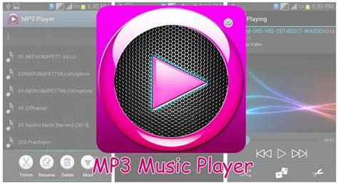 mp3 player 1 0 7 best android apk player cutter pelfusion