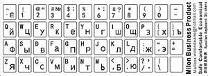 letters waterproof super durable russian keyboard stickers With russian letters keyboard