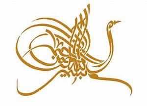Zoomorphic Calligraphy Illusions