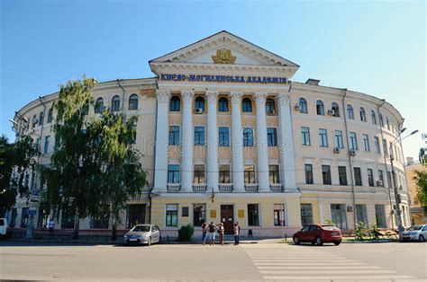 National University Of Kyivmohyla Academy Editorial Stock. Diabetic Foot Problem Signs Of Stroke. Triangle Shaped Signs Of Stroke. Eaqual Signs. Quarry Signs Of Stroke. Fine Signs Of Stroke. Measurement Signs. Eczema Signs. Manipulative Signs