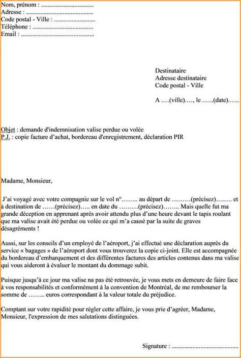 exemple lettre r 233 clamation 233 crire une demande - Modele De Lettre De Reclamation Administrative