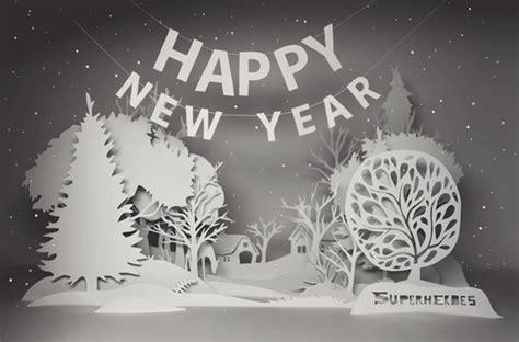 happy  year gif