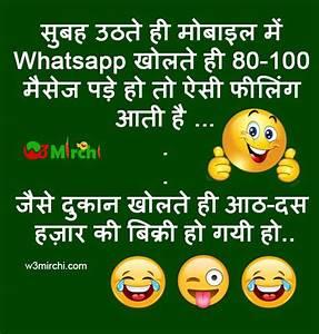 Whatsapp Joke i... Whatsapp Jokes Quotes