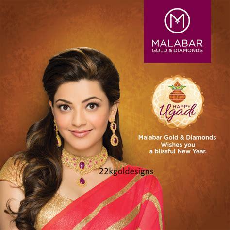 kajal agarwal  malabar jewellery ad poster kgolddesigns