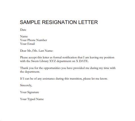 formal resignation letter    documents