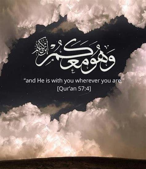 inspirational quran quotes  beautiful images