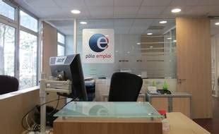 Il y en a 35 disponibles sur indeed.com, le plus grand site d'emploi mondial. Chômage: Pôle emploi publie ses chiffres de septembre, en ...