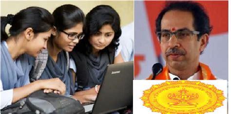 Maharashtra Govt launches 'Cyber Safe Women' initiative ...