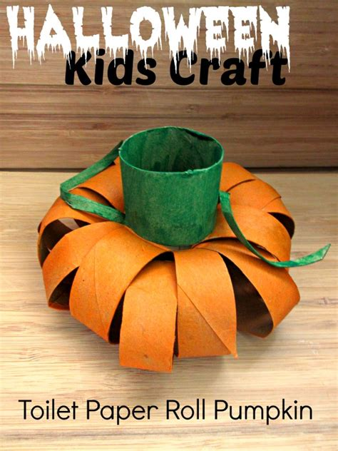 craft toilet paper roll pumpkin raising 112   Halloween Kids Craft Toilet Paper Pumpkin
