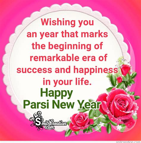 happy parsi  year smitcreationcom