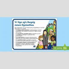 * New * Poster Arddangos Yr Hyn Sy'n Bwysig Dyniaethau Cs