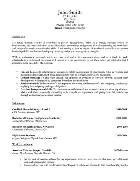 sle resume inventory management