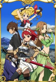 streaming anime captain tsubasa sub indo seiken no blacksmith episode 2 sub indo nonton anime