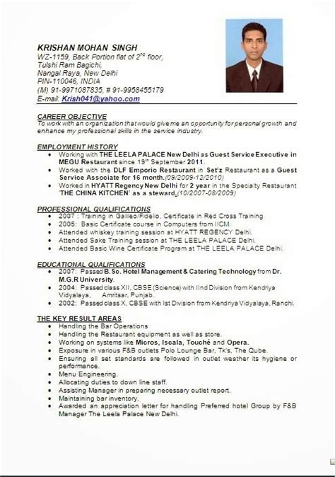 hotel management resume format  printable planner