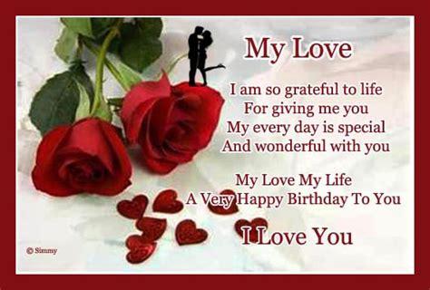 birthday wishes    love   husband wife ecards