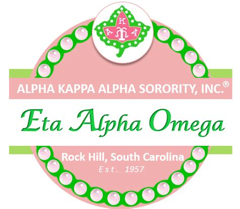 Be sure to check out our website at svgfilesfree.com. Library of aka debutante svg free download png files ...