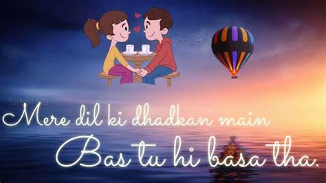 Ek Samay Mein To Tere Dil Se Jura The || Status Video