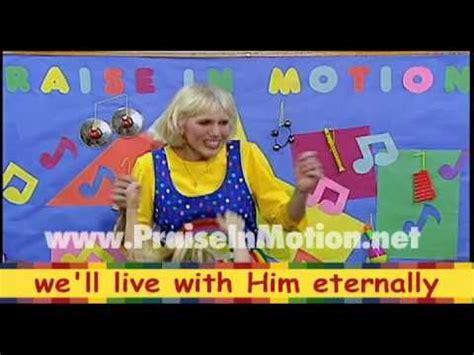 pin by melanie kyer on sunday school worship songs 955 | 10dbe0203ccca5794c9765c54b0bbe67