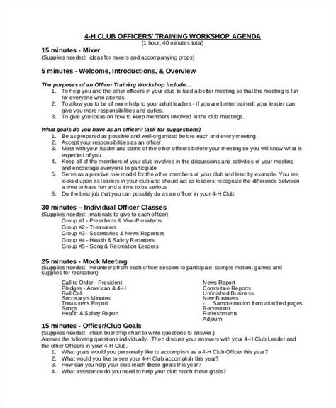 officer training workshop agenda