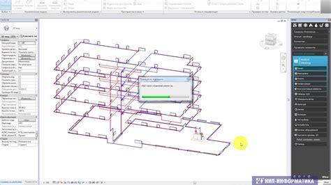 Расчет системы отопления частного дома формулы и примеры