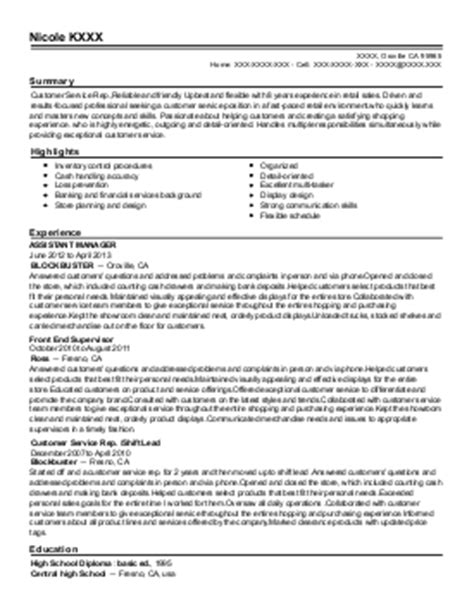tire and lube technician resume exle wal mart