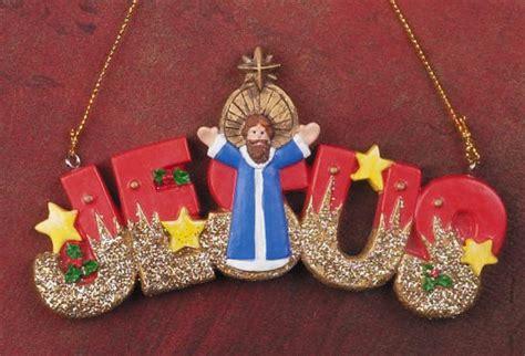 christmas decoration jesus holliday decorations