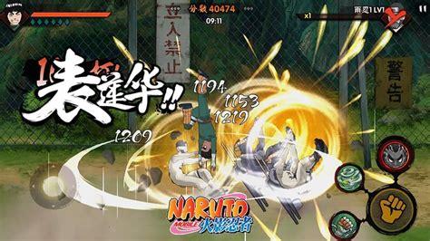 Naruto touchscreen java ware games / temas de naruto para sony ericsson   juegos java. Naruto Mobile - Debut test phase begins in China next month - MMO Culture