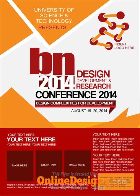 design a flyer 7 best images of flyer design exle of