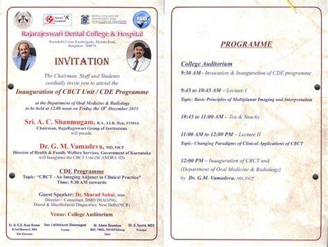 inauguration  cbct unit cde programme rrdch