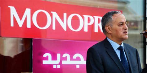 si鑒e monoprix tunisie monoprix inaugure un nouveau magasin au bardo hneya