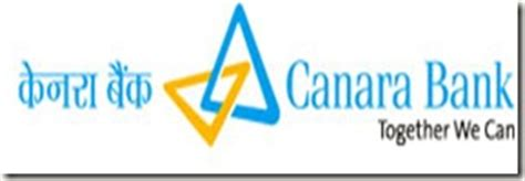 canara bank po recruitment  apply