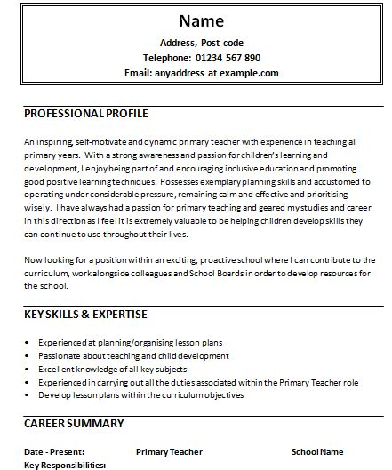 Curriculum Vitae Exles Objectives by Cv Objective For A Printable Application
