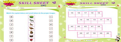 HD wallpapers kindergarten worksheets online